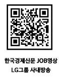 """[취업에 강한 신문 한경 JOB] """"사내방송 PD, 기술보다 기발함을 봅니다"""""""