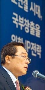 구자열 국가지식재산委 위원장(LS그룹 회장)