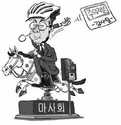 기본 입장료의 10배 받는 화상경마장…한국마사회의 '배짱 영업'