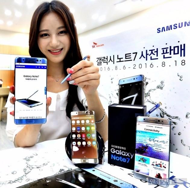 이동통신 3사가 오는 6일부터 삼성전자의 '갤럭시노트7' 예약 판매를 시작한다. / 사진=SK텔레콤 제공
