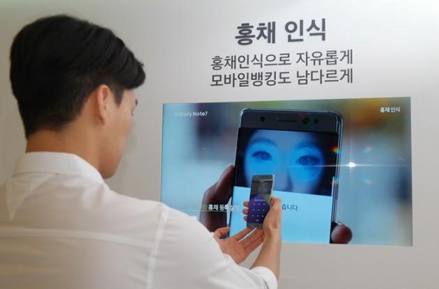 [영상+]'내눈을 바라봐 넌 잠금 풀리고' 갤노트7, 1초도 아까운 '홍채인식'