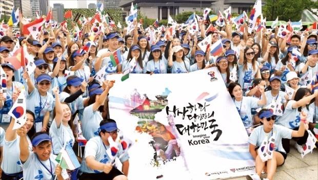 재외동포 청소년 '아리랑 퍼포먼스'