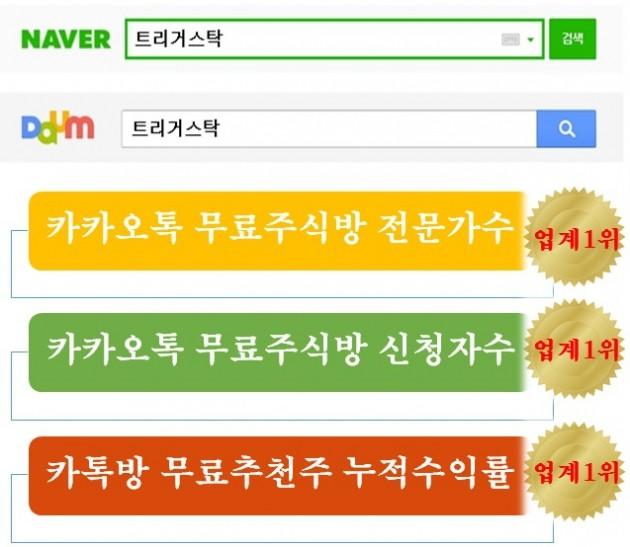추석 연휴 후 시장 주도주 공개!