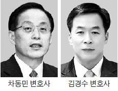 '철벽 수비' 펼친 김앤장 변호인단
