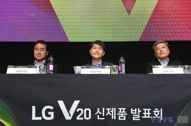 """조준호 LG전자 사장 """"'V20' 품질 자신…갤노트7 리콜보다 우리 경쟁력이 중요"""""""