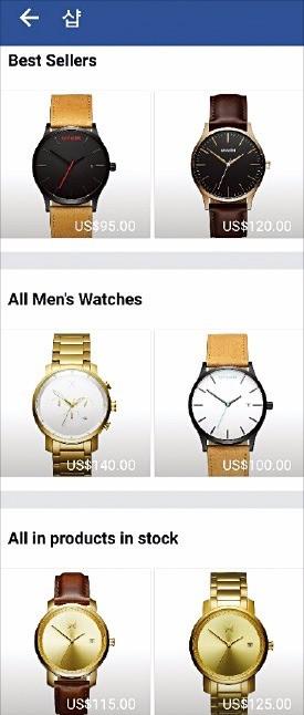 미국 시계업체의 페이스북 판매 화면.