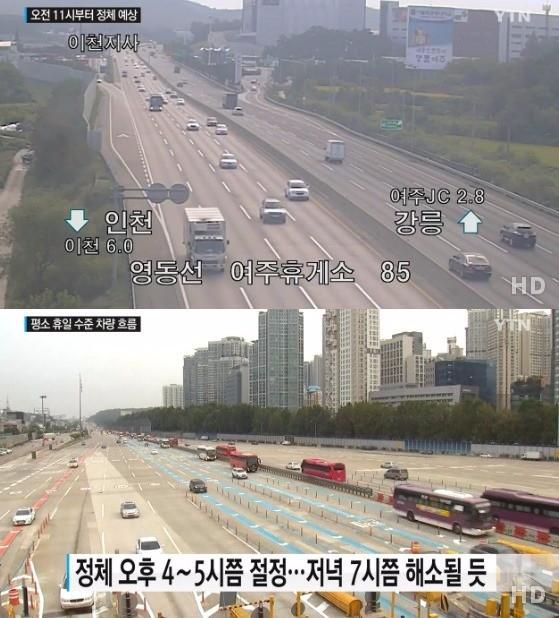 사진: YTN 방송 화면 캡처