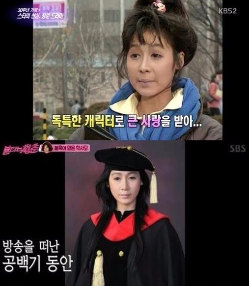 '불타는 청춘' 오솔미 /사진= KBS, SBS