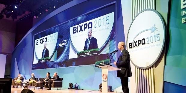 지난해 10월 12~14일 광주 김대중컨벤션센터에서 열린 BIXPO 2015 행사 모습.