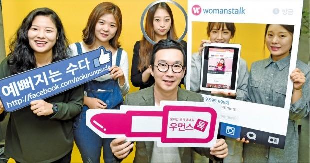 김강일 크라클팩토리 대표(가운데)와 직원들이 스마트폰 동영상을 보는 시청자에게 인기 있는 콘텐츠의 특징을 설명하고 있다. 강은구 기자 egkang@hankyung.com