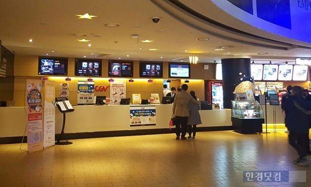 지난 11일 CJ CGV 상암점 매표 창구의 모습. 사진 전형진 기자