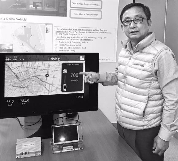 김보균 켐트로닉스 회장이 차량과 차량(V2V)·차량과 교통인프라(V2X) 간 다채널 통신이 가능한 커넥티드카 기술을 설명하고 있다. 켐트로닉스  제공