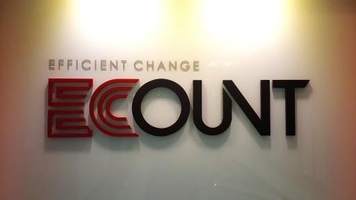 이카운트, 동아시아 중소기업 ERP시장 석권 도전