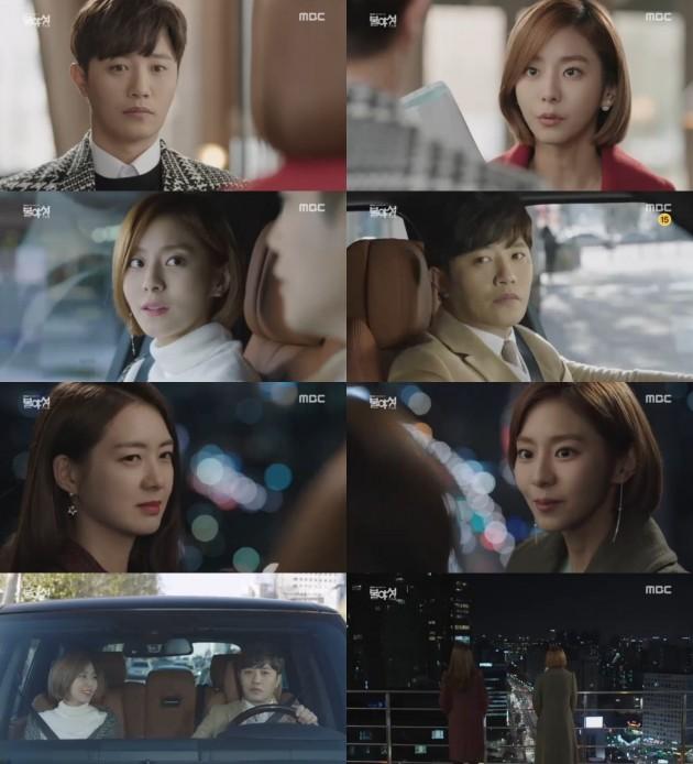 '불야성' 유이, 진구 두고 이요원에 도발까지…'위험한 로맨스'