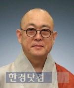 동국대 법인사무처장에 임명된 성효스님.