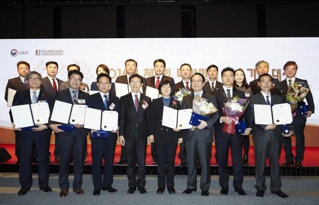 BNK부산은행, 활발한 교육기부 활동으로 '교육기부대상' 수상