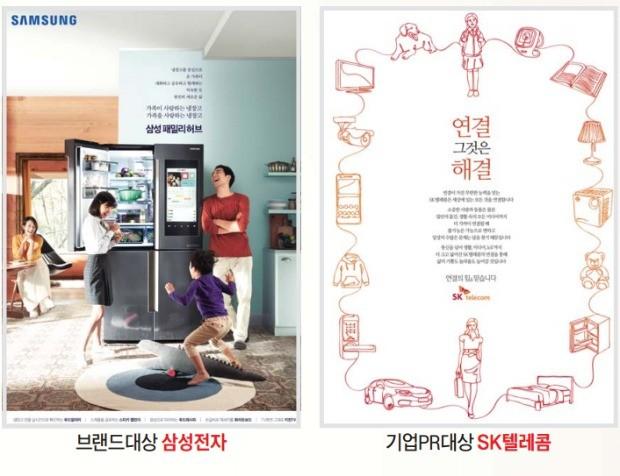 [2016 한경 광고대상] 위로와 공감의 36.5℃ 광고, 소비자 마음 훔쳤다