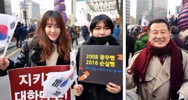같은 날 대학생 박성은(21·왼쪽부터), 황단비(19) 씨와 문중현 씨(70)가 덕수궁 대한문 일대에서 열린 맞불집회에 참석해 태극기를 흔들며 '탄핵 무효'를 요구하고 있다. 박상용 기자