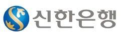 [대한민국 일하기 좋은 100대 기업] 신한은행, 10일 연속 휴가 떠나는 '행복 프로젝트' 운영