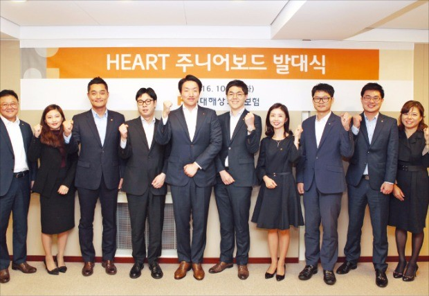 [대한민국 일하기 좋은 100대 기업] 현대해상, 'HEART'에 담긴 직원 최우선 가치…신바람 일터 만든다