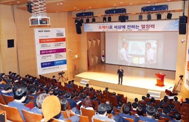 [대한민국 일하기 좋은 100대 기업] 한국남동발전, '4F 문화' 정착…직원 개개인의 재능 꽃 피운다