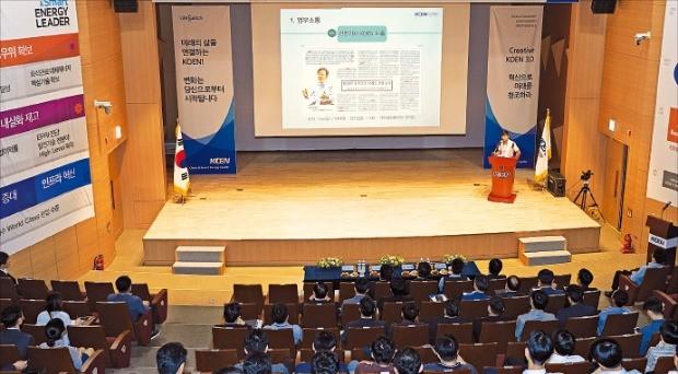 [2016 한국아이디어경영대상] 정부 3.0 방식 혁신으로 공기업 창조경영 이끈다
