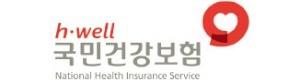 [대한민국 일하기 좋은 100대 기업] 국민건강보험공단, 영·유아 둔 직원 희망근무지 배치