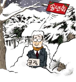 """""""단체예약 반토막""""…관가 주변 식당가 '한숨'"""