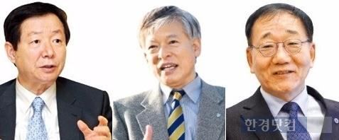 왼쪽부터 성낙인(서울대) 염재호(고려대) 김용학(연세대) 총장. / 한경 DB