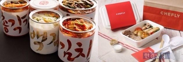배민프레시의 자체상표(PB) 김치 제품인 '김치의완성'(왼쪽)과 푸드플라이가 유명 셰프들과 선보인 자체 브랜드 '셰플리'.