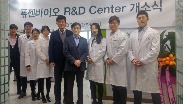왼쪽에서 5번째 김윤수 퓨젠바이오 대표, 6번재 유혜동 센터장