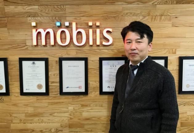 """[상장예정기업] 김지헌 모비스 대표 """"정밀제어시스템 '일등 기업' 되겠다"""""""