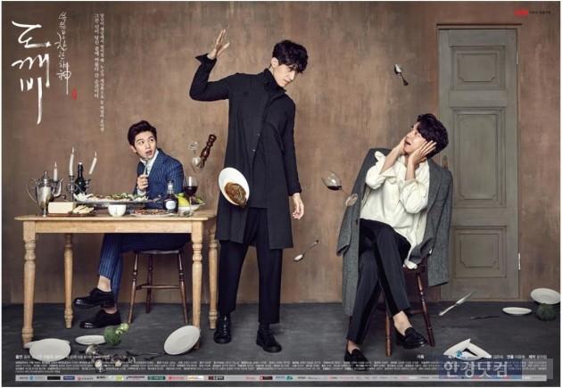사진=tvN 홈페이지 캡처