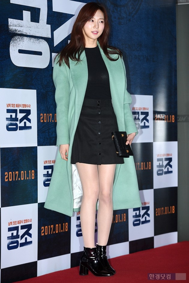 [HEI포토] 하연주, '민트색 코트아래 드러난 각선미'