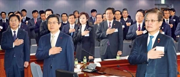 미래창조과학부 농림축산식품부 문화체육관광부 해양수산부 방송통신위원회 등 다섯 개 부처의 신년 업무보고회의가 6일 정부서울청사에서 열렸다. 황교안 대통령 권한대행(앞줄 가운데) 등 참석자들이 국기에 대한 경례를 하고 있다. 강은구 기자 egkang@hankyung.com