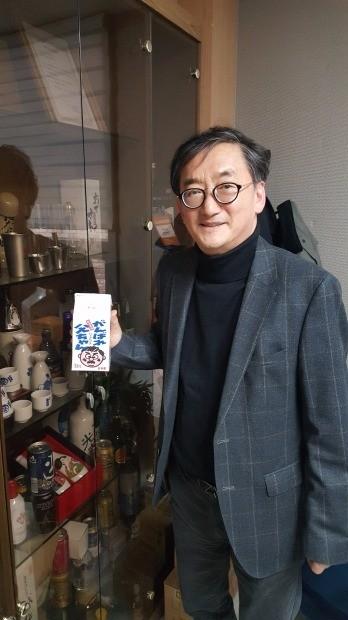 일본의 이름없는 술 '간바레오또상'을 한국서 '사케의 대명사'로…홍순학 태산주류 대표의 '마법'