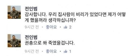 """심화진 성신여대 총장 법정구속 … 전인범 """"심화진 무죄 확신 경솔"""" 망신살"""