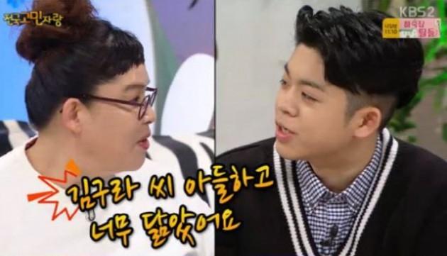 """'안녕하세요' 이영자, MC그리에 """"김구라 아들 닮아"""" 실수"""