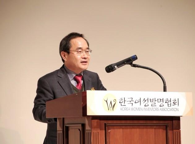 이영대 특허청 차장, 한국여성발명협회 정기총회 참석