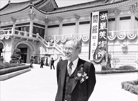 1982년 호암미술관 개관식에 참석한 고 이병철 삼성회장. 한경DB