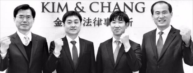 왼쪽부터 김종석 변호사, 김봉섭·박철현·이금욱 변리사.