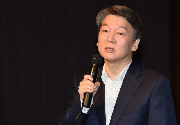"""[전문] 안철수 """"교육개혁으로 4차산업혁명 대비"""" 한경밀레니엄포럼서 강조"""
