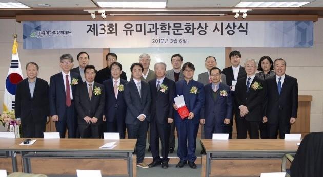 이영대 특허청 차장, '제3회 유미과학문화상' 시상식 참석
