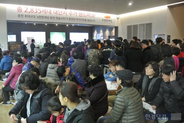 'e편한세상 춘천 한숲시티' 2회차 1순위 청약 마감