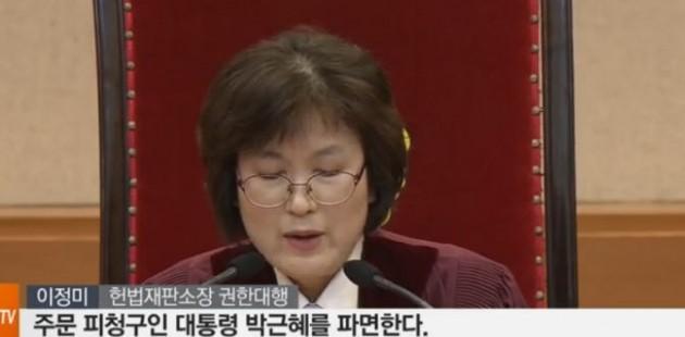 """헌재 재판관 '8대0' 만장일치 탄핵 인용…""""식스센스급 판결문"""" 환호"""