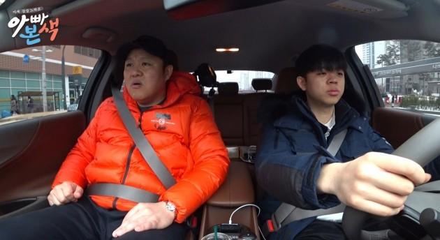 '아빠본색' 김구라, 자동차 보험료 한 달에 400만원?