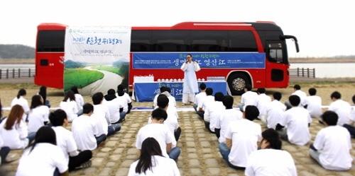주최 재단법인 선교, 주관 선교총림선림원, 행사진행 선교청림회