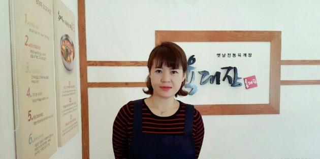 [한국의 맛] 육대장 아홉 번째 이야기, '중년여성창업, 도전정신으로 승부!'