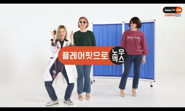 걸그룹 소녀시대의 스타일리스트로 알려진 서수경 씨가 모델에게 맞춤형 청바지를 추천하고 있다. (자료 = 티몬)