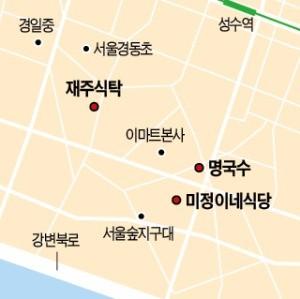 [김과장&이대리] 쫄깃한 '명국수'…'미정이네' 코다리찜에 소주, 캬~